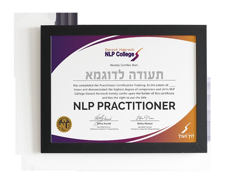 nlp1-תעודה-לדוגמא-פרקטישינר